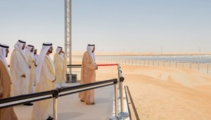 Royal opening of solar park